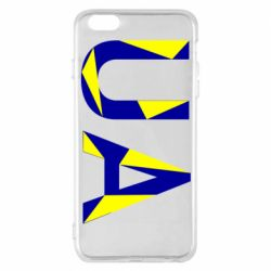 Чехол для iPhone 6 Plus/6S Plus UA Ukraine