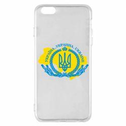 Чохол для iPhone 6 Plus/6S Plus Україна Мапа