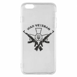 Чохол для iPhone 6 Plus/6S Plus Veteran machine gun