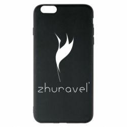 Чохол для iPhone 6 Plus/6S Plus Zhuravel