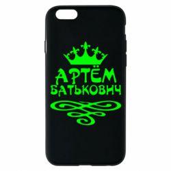 Чехол для iPhone 6S Артем Батькович