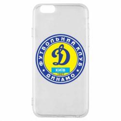 Чохол для iPhone 6S Динамо Київ