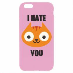 Чохол для iPhone 6S I hate you