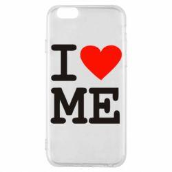 Чехол для iPhone 6S I love ME