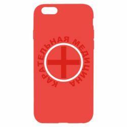 Чехол для iPhone 6S Карательная медицина лого
