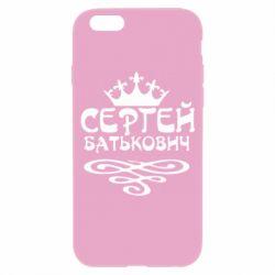 Чехол для iPhone 6S Сергей Батькович