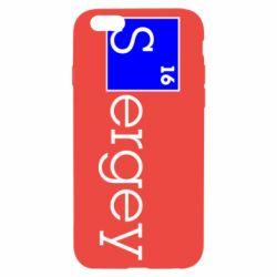Чехол для iPhone 6S Sergey