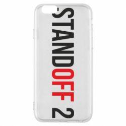 Чохол для iPhone 6S Standoff 2 logo