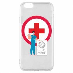 Чохол для iPhone 6S Stop virus and doctor