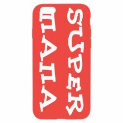 Чохол для iPhone 6S Супер тато