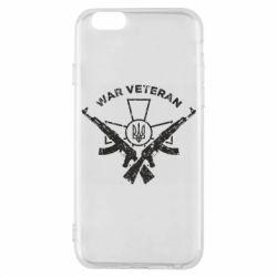 Чохол для iPhone 6S Veteran machine gun