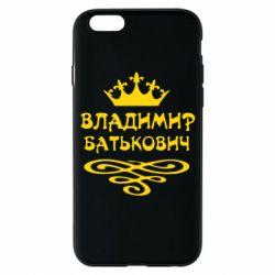 Чехол для iPhone 6S Владимир Батькович