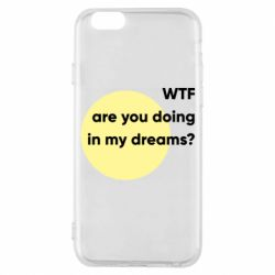 Чохол для iPhone 6S Wtf are you doing in my dreams?