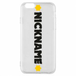Чохол для iPhone 6S Your eng Nickname and star