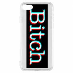 Чехол для iPhone 7 Bitch glitch