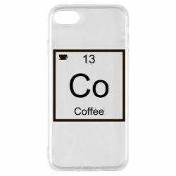 Чохол для iPhone 7 Co coffee