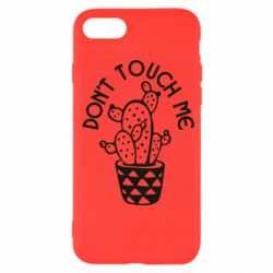 Чехол для iPhone 7 Don't touch me cactus