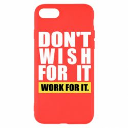 Чохол для iPhone 7 Dont wish