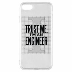 Чохол для iPhone 7 Довірся мені я інженер