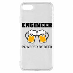 Чохол для iPhone 7 Engineer Powered By Beer