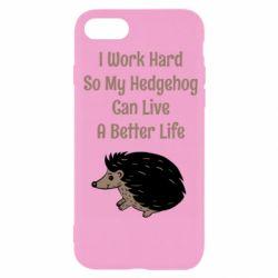 Чехол для iPhone 7 Hedgehog with text