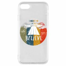 Чехол для iPhone 7 I want to believe text
