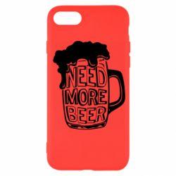 Чохол для iPhone 7 Need more beer