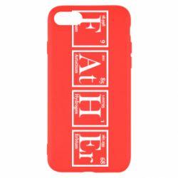 Чохол для iPhone 7 Тато - Таблиця Менделєєва