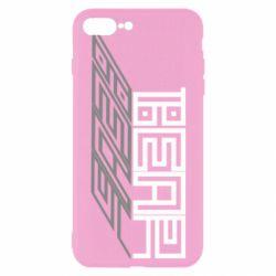 Чехол для iPhone 7 Plus BEARTEXT