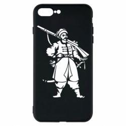Чехол для iPhone 7 Plus Cossack with a gun