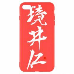 Чохол для iPhone 7 Plus Ghost Of Tsushima Hieroglyphs