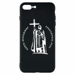 Чохол для iPhone 7 Plus Київський князь Володимир