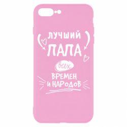 Чохол для iPhone 7 Plus Найкращий тато всіх часів і народів