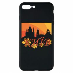 Чохол для iPhone 7 Plus Night-Day Kiev