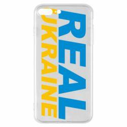 Чехол для iPhone 7 Plus Real Ukraine