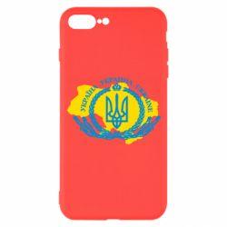 Чохол для iPhone 7 Plus Україна Мапа