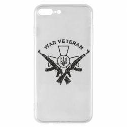 Чохол для iPhone 7 Plus Veteran machine gun