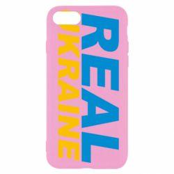 Чехол для iPhone 7 Real Ukraine