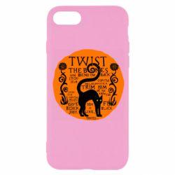 Чехол для iPhone 7 TWIST