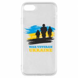 Чохол для iPhone 7 War veteran оf Ukraine