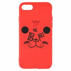 Чехол для iPhone 8 BEAR PANDA BP VERSION 2