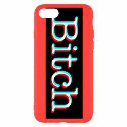 Чехол для iPhone 8 Bitch glitch