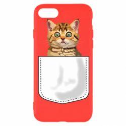 Чехол для iPhone 8 Cat in your pocket