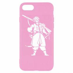 Чехол для iPhone 8 Cossack with a gun