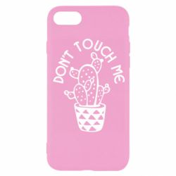 Чехол для iPhone 8 Don't touch me cactus