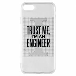 Чохол для iPhone 8 Довірся мені я інженер