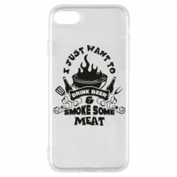 Чохол для iPhone 8 Drink Beer And Smoke Some Meat