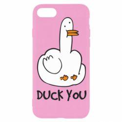 Чохол для iPhone 8 Duck you