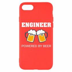 Чохол для iPhone 8 Engineer Powered By Beer