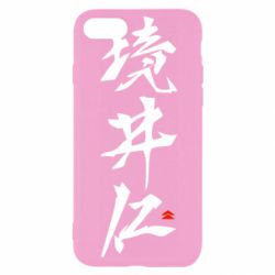 Чохол для iPhone 8 Ghost Of Tsushima Hieroglyphs